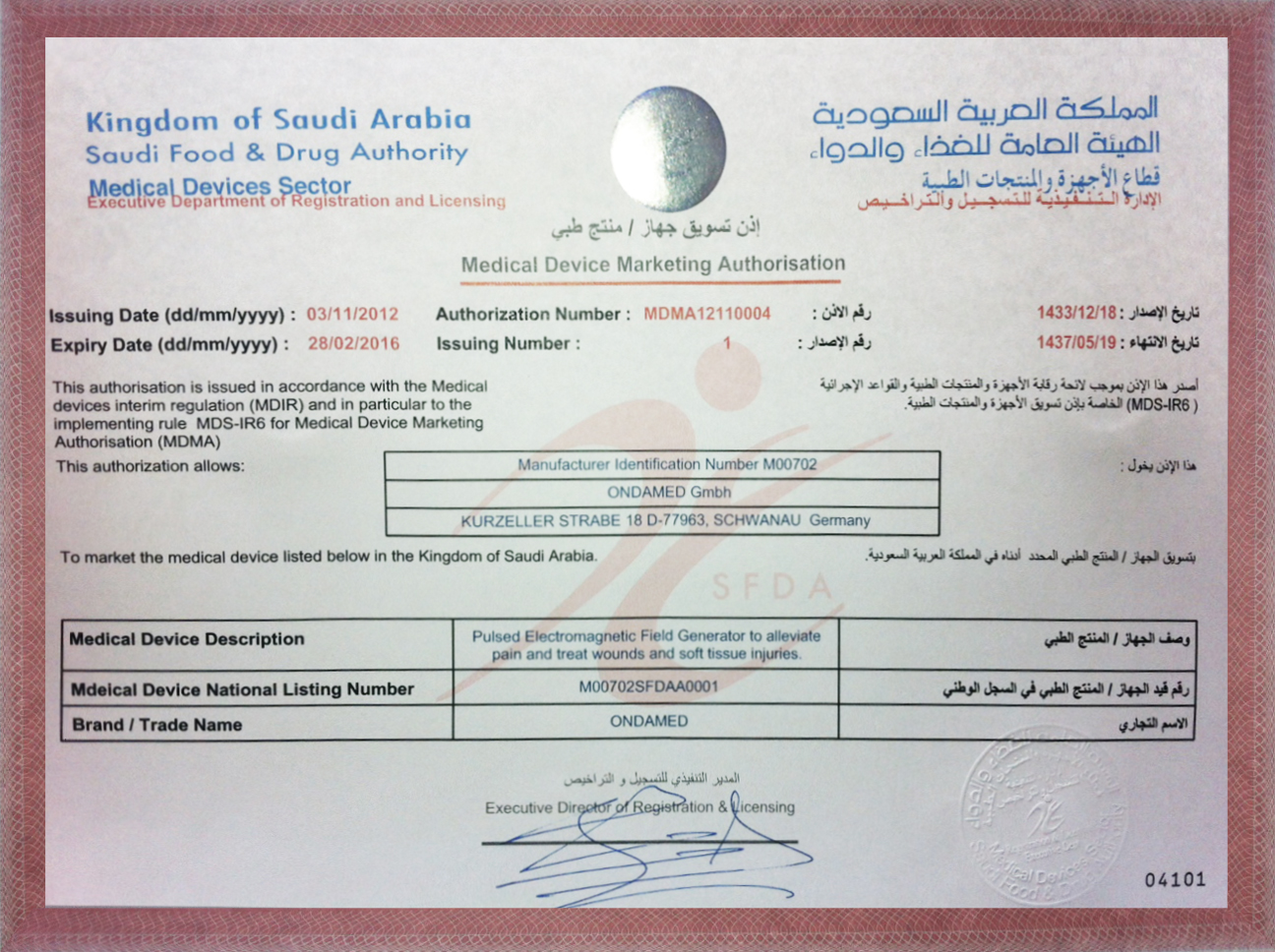 Ondamed a better way to make you better certifications in march 2012 the ondamed system was approved by the saudi fda for pain relief treating wounds and soft tissue injuries licence mdma12110004 xflitez Images